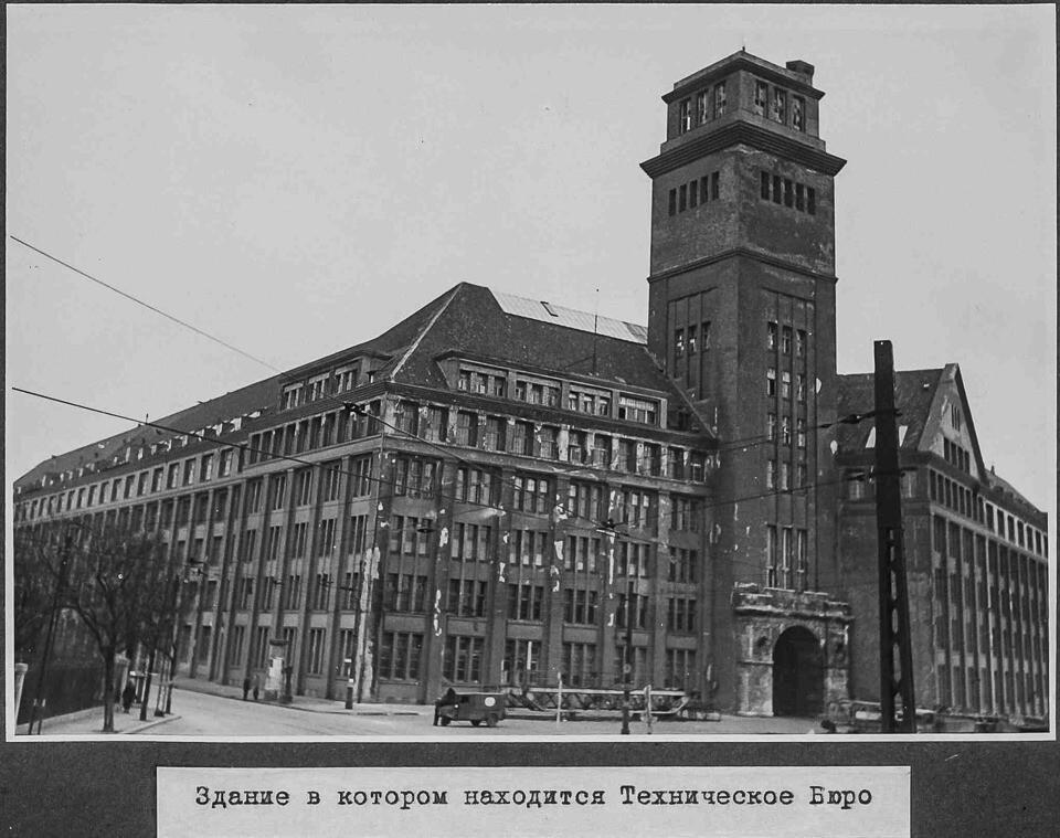 Fundstücke aus dem Landesarchiv Berlin, Folge 2